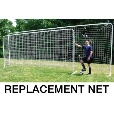 REPLACEMENT NET for Jaypro STG-718N Portable Training Goal, 7-1/2'H x 18'W