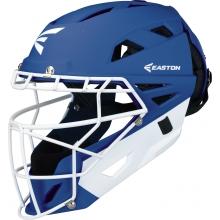 Easton Grip Fastpitch Catcher's Helmet, LARGE