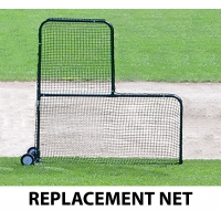 L-Screen Pitcher's Protector REPLACEMENT NET, 7' x 7'