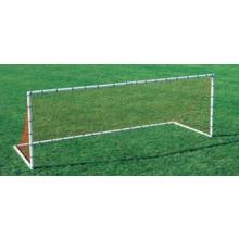 Kwik Goal (pair) 6.5' x 18.5' Academy Soccer Goals, 2B5004