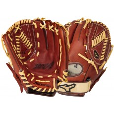 Mizuno GMVP1200F2 MVP Fastpitch Softball Glove, 12""