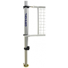 Jaypro PVB-1350LS Multi-Purpose Volleyball Net System