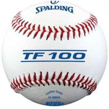 Spalding TF-100 Official NFHS Baseballs, dz