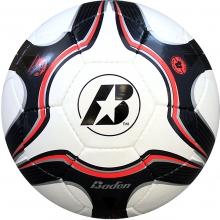 Baden Futsal Game Ball, SIZE 4