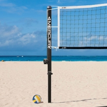 Jaypro Mercury Carbon Beach Volleyball Net System