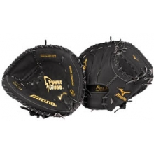 "Mizuno 31.5"" YOUTH Prospect Baseball Catcher's Mitt, GXC112"