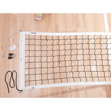 Spalding 36'' Quick Set Competition Volleyball Net Package, 434-203