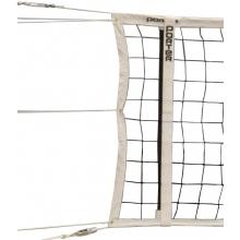 """Porter 02255-000 Power Volleyball Net, 32' x 39"""""""