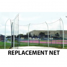 Gill M2055 Discus Cage Replacement Net