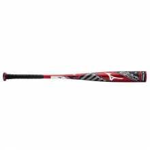 2020 Mizuno -3 B20-Hot Metal BBCOR Baseball Bat