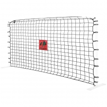 Kwik Goal 5' x 10' AFR-2 Rebounder REPLACEMENT NET, 3B806