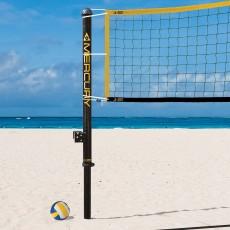 Jaypro Mercury Carbon Beach Volleyball Net System