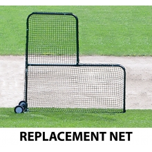 Jaypro 7' x 7' REPLACEMENT NET for L-Screen Pitcher's Protector, PS-84N