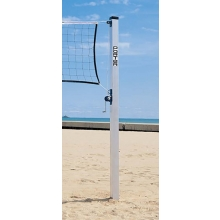 Porter 00591 Ultimate Outdoor Volleyball Standards