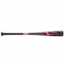 "2020 Mizuno -10 (2-5/8"") B20 Hot Metal USA Youth Baseball Bat"