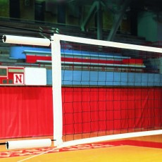 Bison Universal Competition Volleyball Net