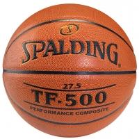 """Spalding TF-500 Basketball, JUNIOR, 27.5"""""""