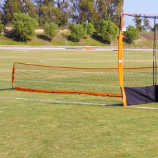 "Bownet 18'x2'9"" Low Field Hockey Barrier Net"