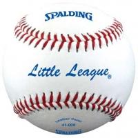Spalding 41-008 Official Little League Baseball