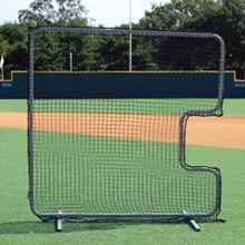 Trigon Pro Cage 7' x 7' Softball Pitcher's C-Screen Protective Screen