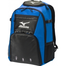 """Mizuno Organizer G4 Batpack, 360226, 18"""" x 11"""" x 7"""""""