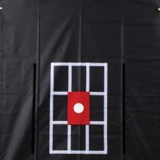 Schutt Dead-On Strike Zone Replacement Target Sheet