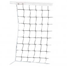 Champion 2.2mm Volleyball Net w/ Steel Cable, VN1