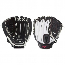 "Mizuno 11.5"" Prospect Finch YOUTH Fastpitch Glove, GPP1155F3"