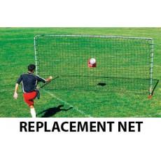 Kwik Goal 7' x 14' AFR-1 Soccer Rebounder REPLACEMENT NET, 3B804