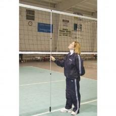 Volleyball Net Height Checker