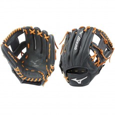 "Mizuno 11"" Prospect Youth Baseball Glove, GPSL1100"