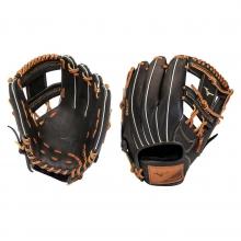 """Mizuno 11.25"""" Select 9 Baseball Glove, GSN1125"""