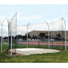 Gill 8030 High School Steel Discus Cage & Net