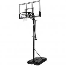 "Spalding Accuglide 52"" Acrylic Portable Basketball Hoop"