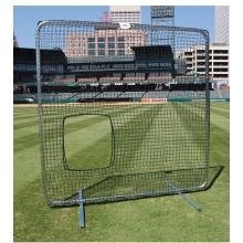 Softball 7' x 7' Pitcher's Protective Screen