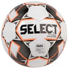 Select Futsal Master Shiny Ball, Official Senior Size
