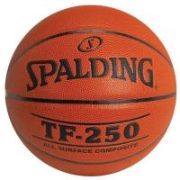 Spalding TF-250 Basketball, JUNIOR, 27.5''