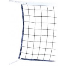 Champion 2.6mm Recreational Volleyball Net w/ Rope Cable, VN20