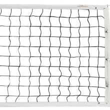 Champion Official Competition Volleyball Net, VN700