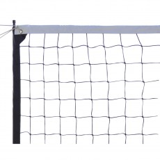 Jaypro Outdoor Volleyball Net for Coastal VB System