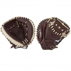 "Mizuno 33.5"" Franchise Baseball Catcher's Mitt, GXC90PB3"